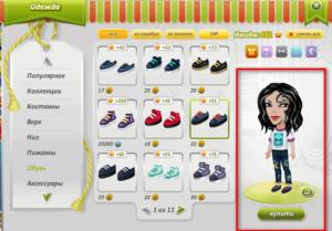 Баг на одежду в Аватарии